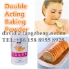 baking powder - 100888