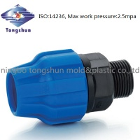 compression fitting pipe fitting - Adaptor X MBSP