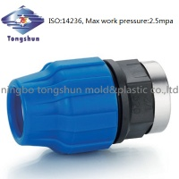 compression fitting pipe fitting - Adaptor X FBSP
