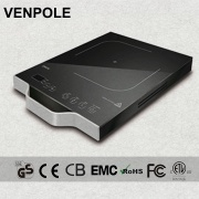 Induction cooker with handle