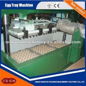 3Molds Paper Pulp Egg Tray Making Machine with Output of 1000pcs/hour For Sale - 003