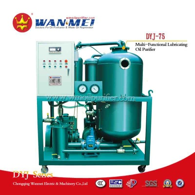 DYJ Series Multi-Functional Lubricating Oil Purification Plant - DYJ-75