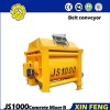 Xinfeng JS Twin Shaft Concrete Mixer JS1000 - Concrete Mixer