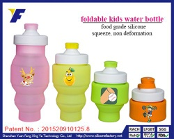 530ml Empty Silicone Kids Drink Bottles With Straw - YF-01