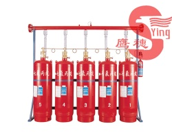Fire Extinguishing System - Pipe Network - HFC-227EA