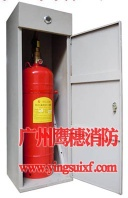 IN-CABINET FM200 (HFC-227ea) FIRE EXTINGUISH SYSTEM