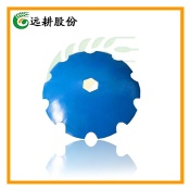 2016 Popular Disc Plough Blade From Chinese - YG-YP-002