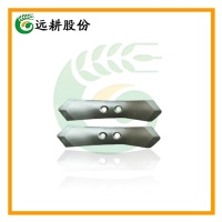 Made in 60si2mn Plow Point with Good Quality - YG-LG-001