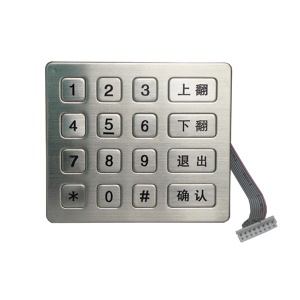 outdoor waterproof atm pos keypad 4x4 - B713