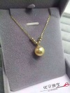 G18 sea pearl Golden Pear pendant - 14