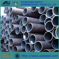 seamless steel pipe - seamless steel pipe