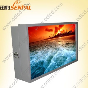 40outdoor lcd display sun readable multifunction digital signage - OD40L02