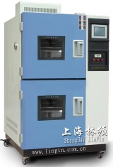 High and Low Temperature Impact Test Equipment - LRHS-512-LV