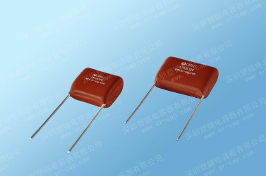 Metallized Polypropylene Film Capacitors Special for LED - CBB21