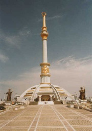 freight forwarding service from China to Turkmenistan - Turkmenistan