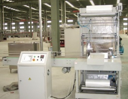 Automatic shrinking wrapping machine - WD-150