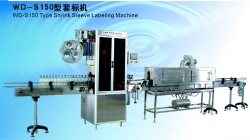 Automatic sleeve label machine