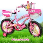 kids bike bicycle for children to ride on toy car - kids bike/bicycle