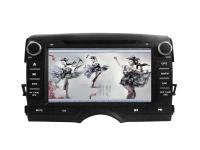 2 Din Car DVD With GPS(for 2011Reiz) - EM-T803
