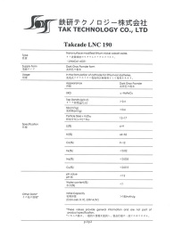 cathode material for Lithium-ion battery - Takcade LNC-190