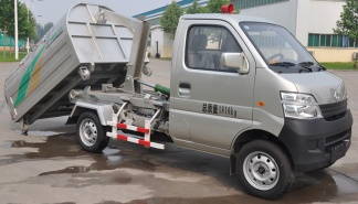 Detachable Container Garbage Truck - SMQ5021ZXX(v41)