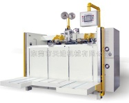 TJ-DB Semi-automatic nail box machine - TJ-DB