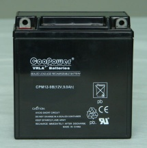 Coopower motorcycle lead-acid battery - motrcycle battery