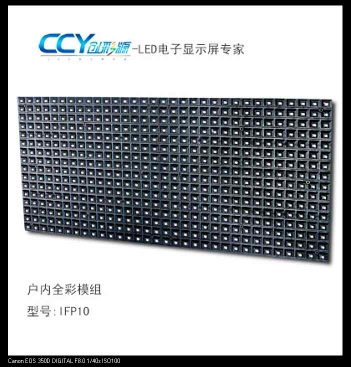 PH10mm Outdoor full color led display - CCY-ORL-P10