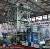 3 layer co-extruder PE film blown machine(film width:1600mm) - DW-BFM-3L65