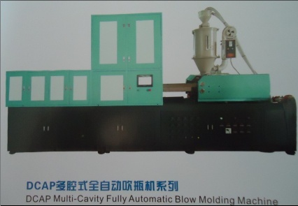 Multi-cavity Fully Automatic Blow Molding Machine - 123