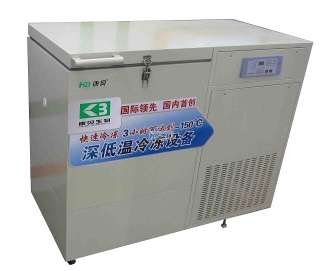 -150 Degree Cryo Freezer