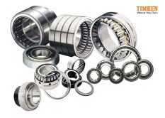 TIMKEN Tapered Roller Bearings single row, paired back-to-back 32216T78 J2/QDBC110 - 32216T78 J2/QDBC110