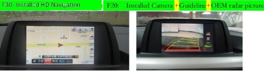 BMW 6 pin connector: Interface, Built in GPS/Navigation, Parking Guideline - No3. BMW-6pin