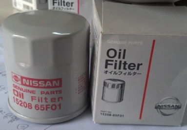 Original Nissan S14 Oil Filter 15208-65F01 - Nissan Oil Filter