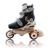 Adjustable Junior Hard Shell Inline Skates