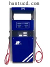natural gas dispenser - gas dispenser
