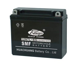 SMF motorcycle battery, AGM battery, VRLA battery, SLA battery,scooter battery - 12N7L-BS