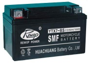 Sealed lead acid battery, rechargeable motorcycle battery - YTX7-BS