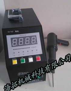 ultrasonic impact treatment equipment - 2012A
