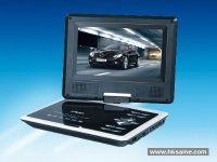 Portable DVD Player - SMG-HD758
