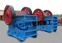 Jaw Roll Crusher/Jaw Crusher For Sale/Jaw Crushers For Sale