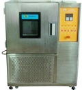 Constant Temperature and Humidity Cabinet - HD-HW-01