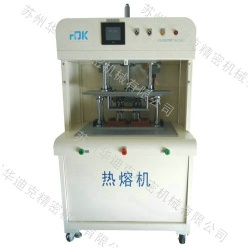 High Frequency Welding Machine for Air Filter