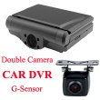 Double cameras car dvr with IR G-sensor - JJT-668
