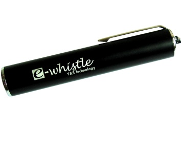 Electronic whistle - HP-788
