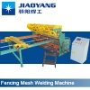 automatic fence mesh welding machine - coco02