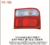 Toyota Coaster rear lamp, rearlights - 95