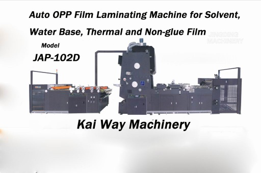Auto OPP Film Laminator for Solvent, Water base, Thermal and Non-glue Film