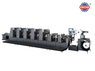 KZX-320 Intermittent Offset Label Printing Machine (PS Plate)