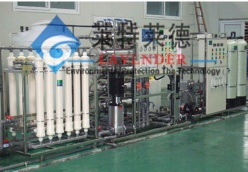 Pure Water for Shenyang Electronic Industry